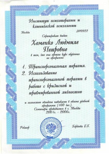 UkF 45RuWmE Резюме